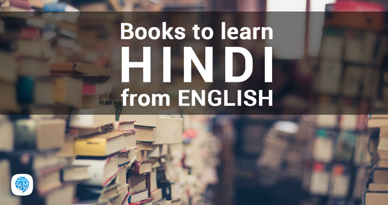 books to learn hindi