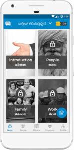 learn english from kannada app