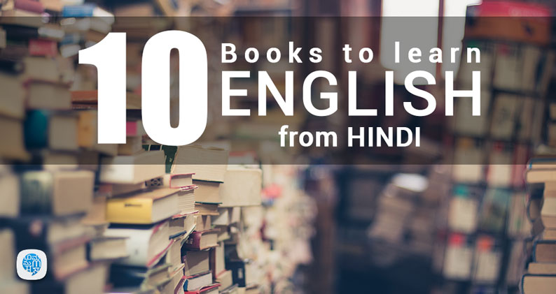 books to learn english - library
