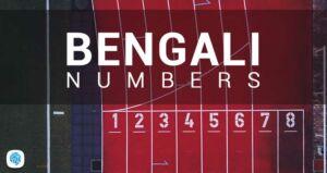 Bengali Numbers