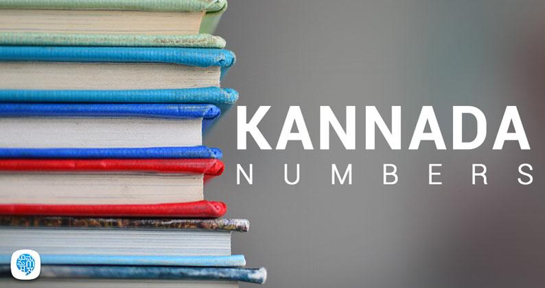 Kannada Numbers