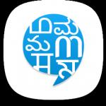 multibhashi icon