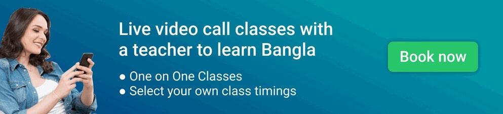 consignee meaning in Bangla - consignee বাংলা অর্থ
